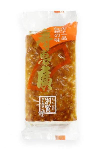 寿恵広(焼)