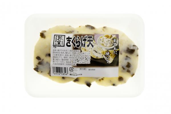 きくらげ天(秋冬ラベル)